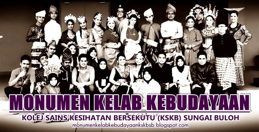 Monumen Kelab Kebudayaan KSKB Sg.Buloh