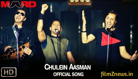 Chulein Aasman Official Video (2014) - Salim-Sulaiman & Farhan Akhtar