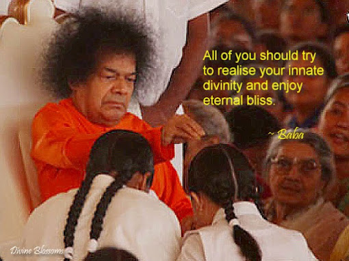 Realise your Innate Divinity