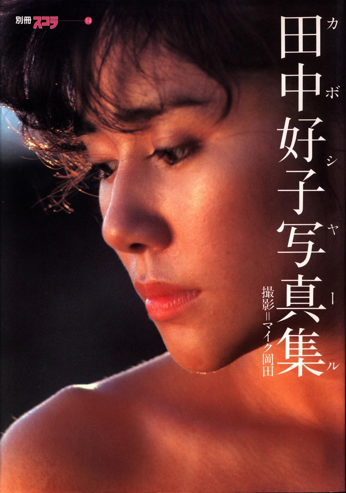 田中好子の画像 p1_4