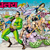 PRALAY Raj Comics of Dhruv and Nagraj An Special Issue