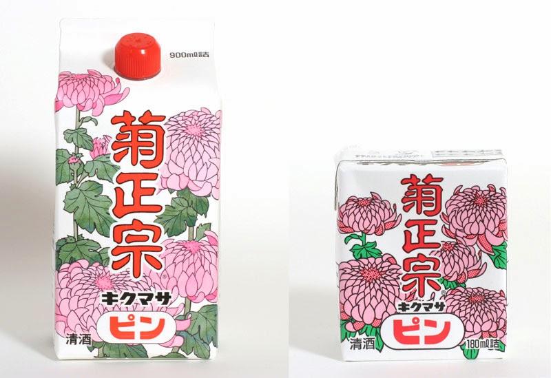 recopilación de packaging japonés