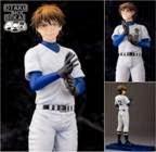 Ace of Diamond Kazuya Miyuki 1/9