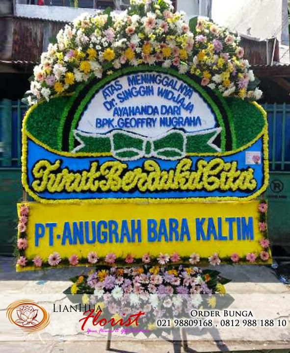 bunga duka cita, karangan bunga duka, toko bunga jakarta, florist daerah pluit, bunga papan, bunga untuk orang meninggal