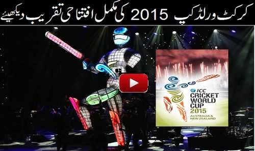 Watch Full ICC Cricket World Cup 2015 Opening Ceremony
