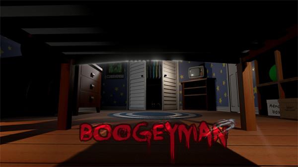 boogeyman 2 pc game
