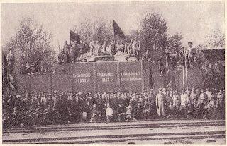 Tren ruso de 1919