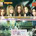 HM VCD Vol 150 HD