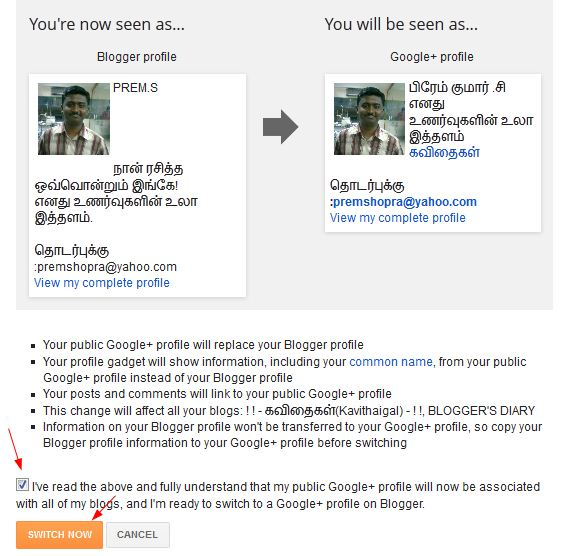 BLOGGER PROFILE TO GOOGLE + PROFILE
