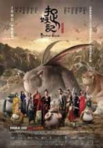 Monster Hunt (2015) BRRip Subtitulados