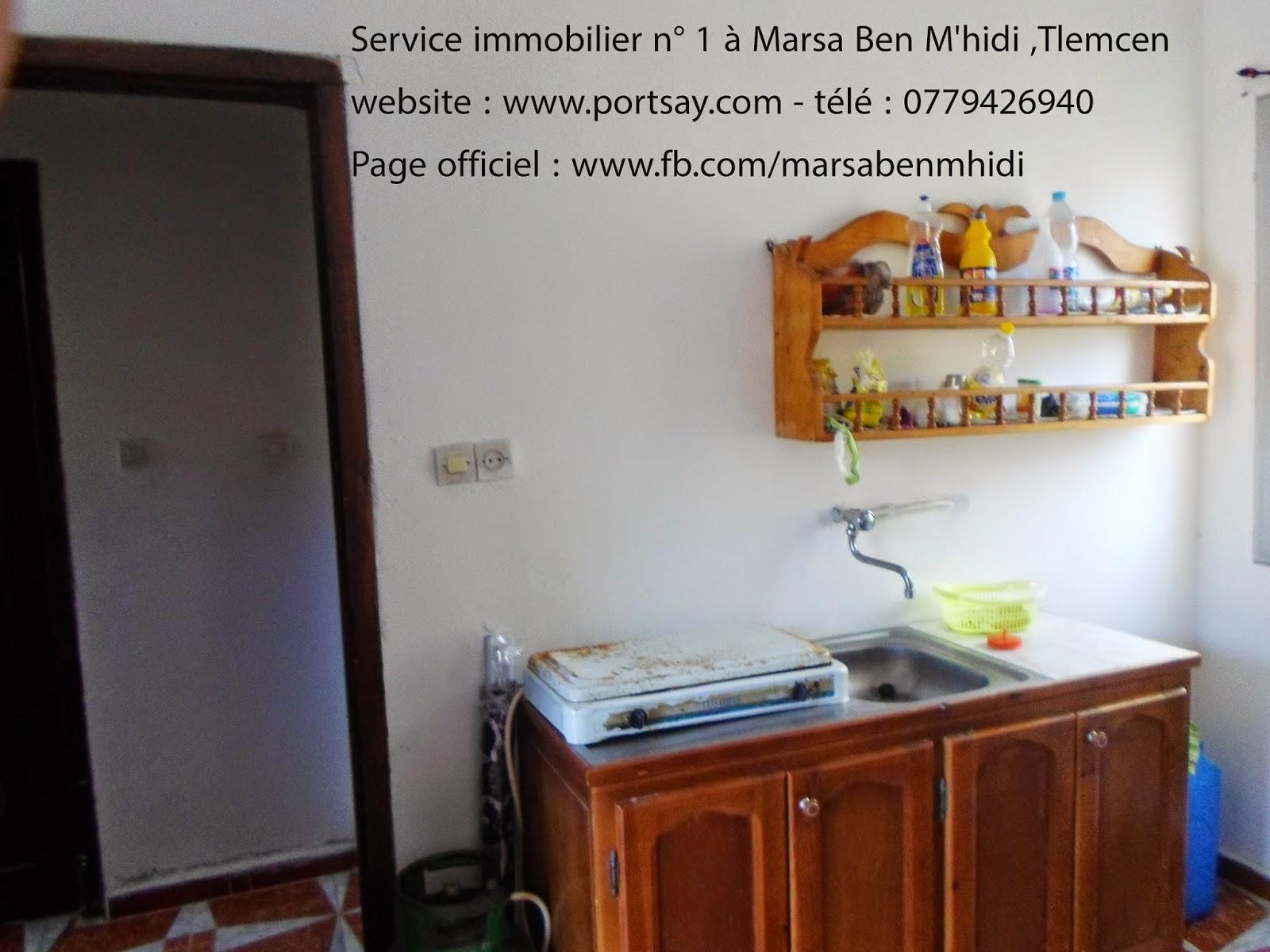résidence à vendre 97 m² à marsa ben mhidi