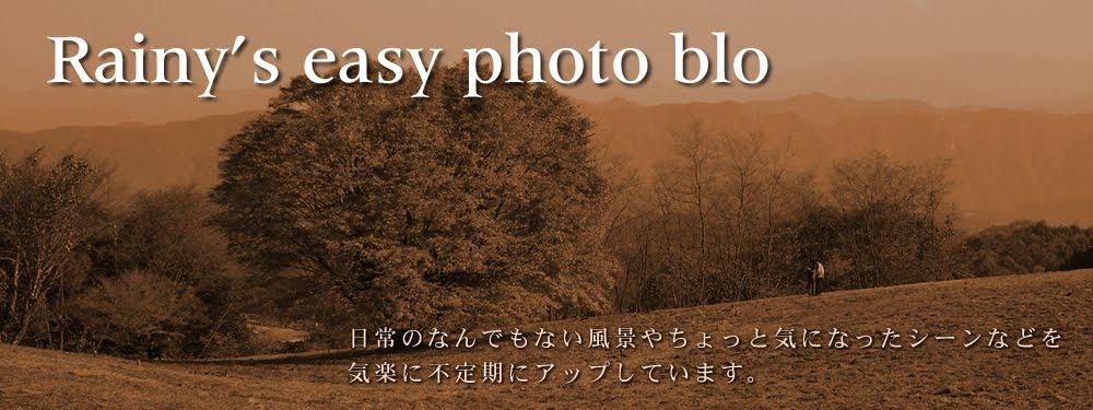 Rainy's easy photo blog