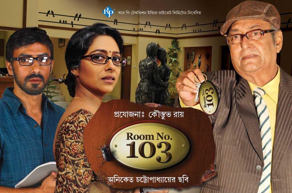 action kolkata bangla movie