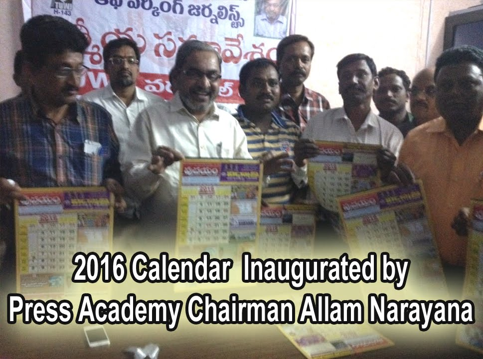2016 Calendar Inauguration by Press Academy Chairman Allam Narayana