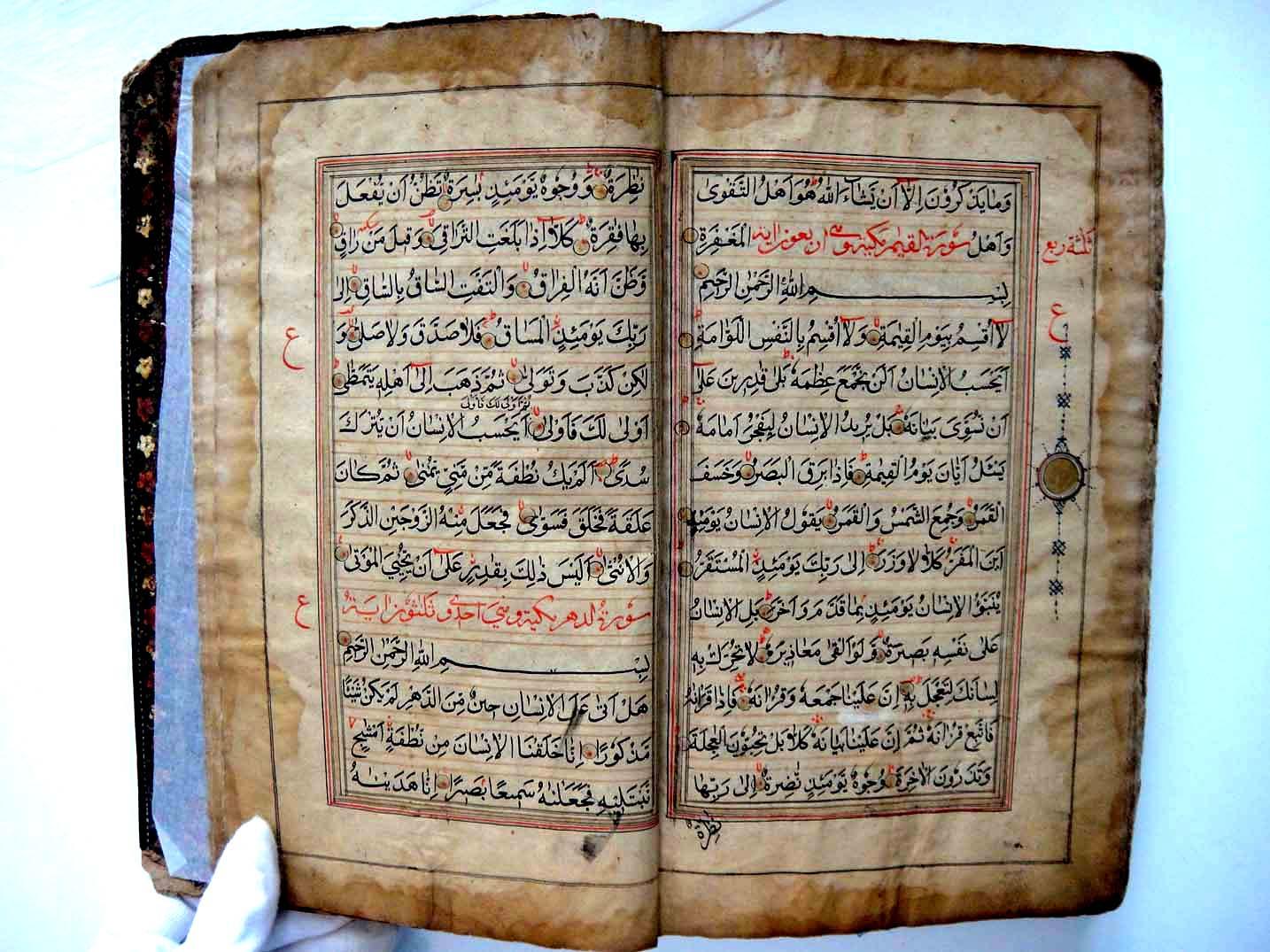 Image result for kashmiri quran