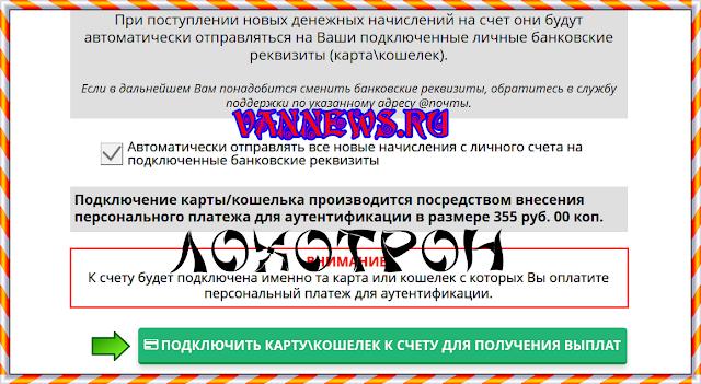 http://forex-innovation.com/wp-content/uploads/2017/09/Uznaem-kak-zarabotat-dengi-bez-deneg.png