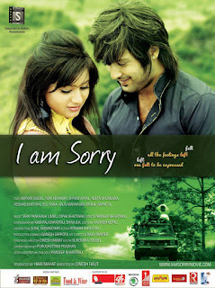 I am Sorry Movie