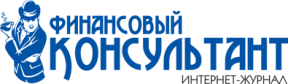 Финансовый on-line журнал