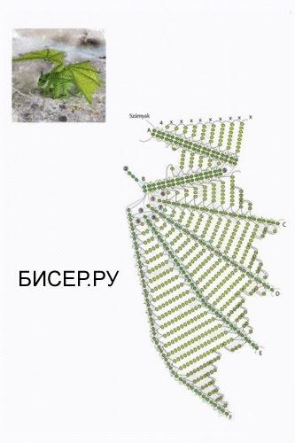 По схеме зеленого дракона))))