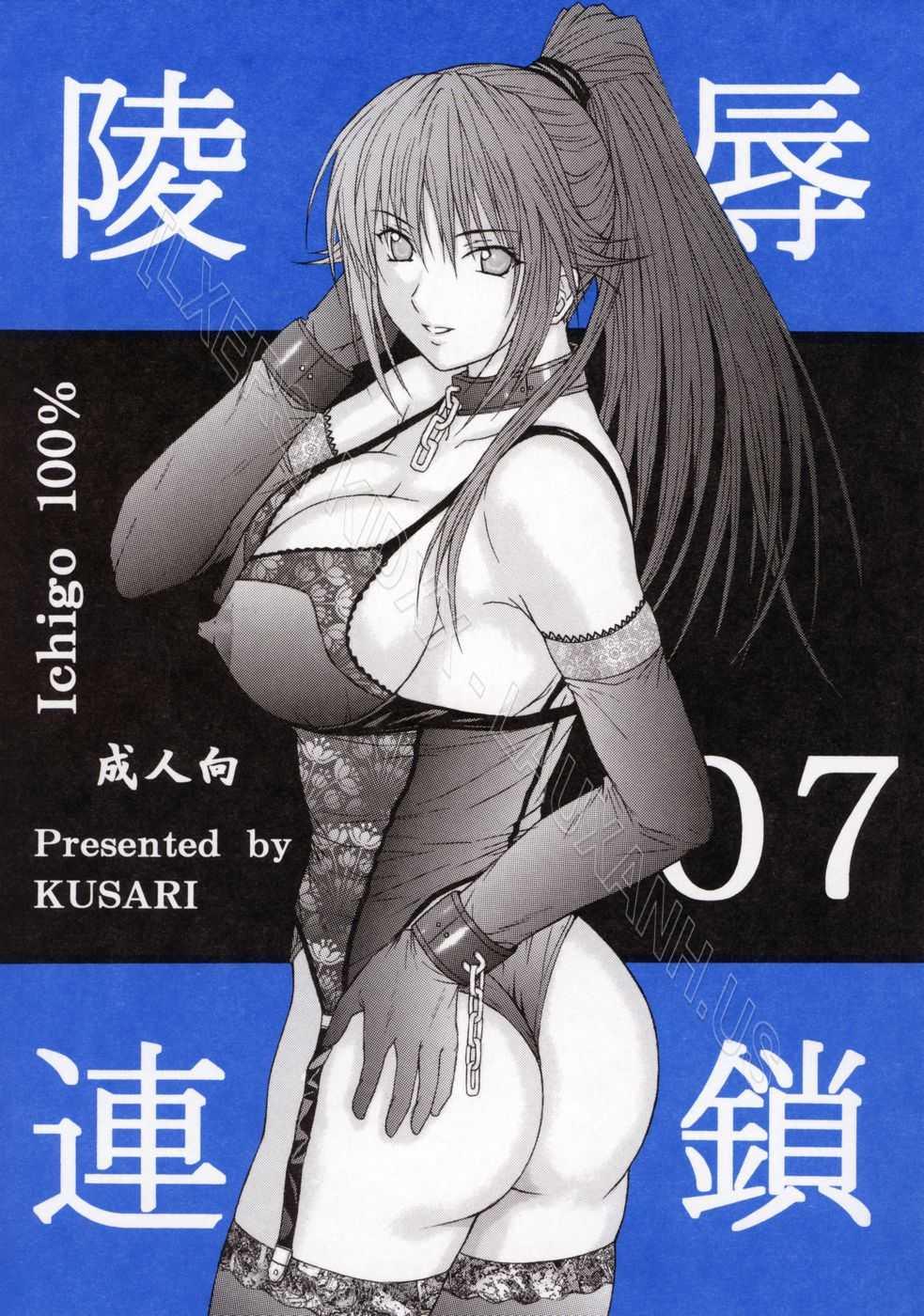 TruyenHay.Com - Ảnh 1 - Ryoujoku Rensa Chapter 7