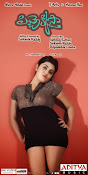 Pichekkistha movie hot wallpapers-thumbnail-10