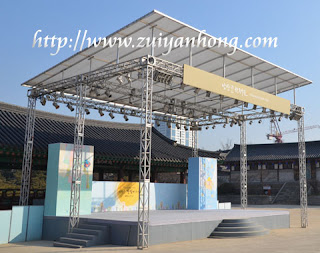 Outdoor Stage