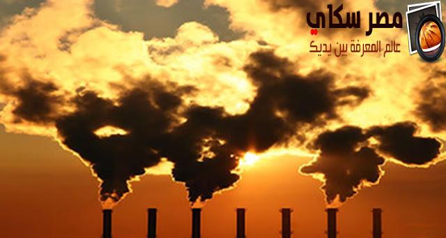 هل تعلم أن التلوث البيئى والتغيرات المناخية والكوارث الطبيعية من عوامل الانقراض الحديث !