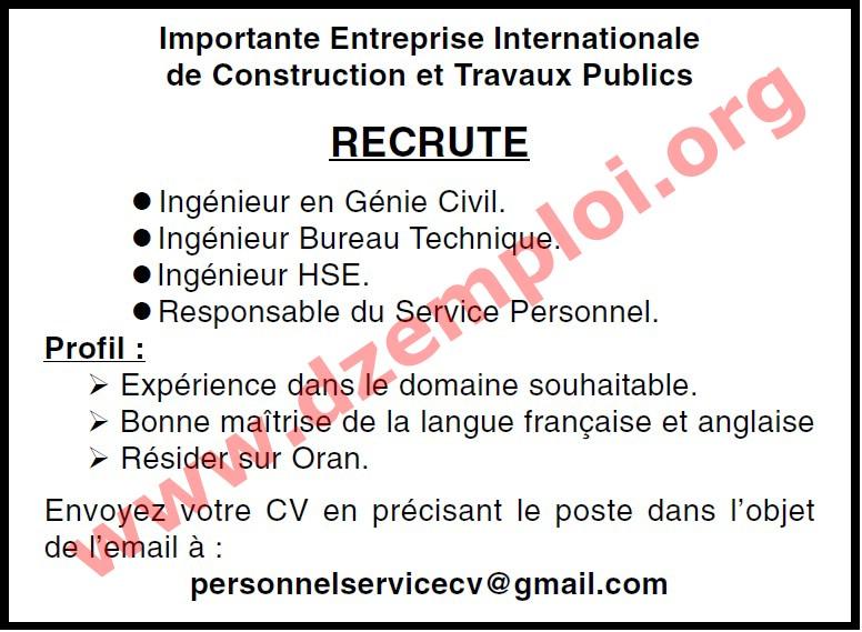 إعلانات توظيف في القطاع الخاص 19 فيفري 2015 07.jpg