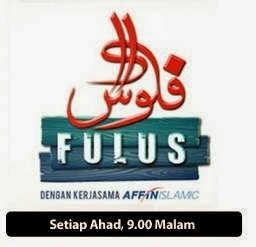 Rancangan Fulus Tv AlHijrah
