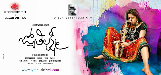 Jyothi Lakshmi Movie New HD Poster Charmme Kaur and Puri Jagannadh