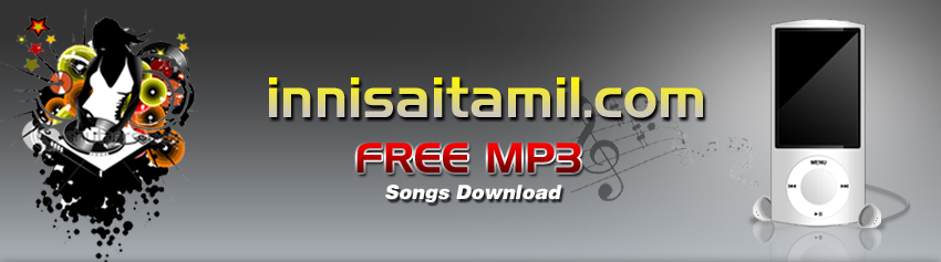 Latest Tamil Mp3 Songs Download