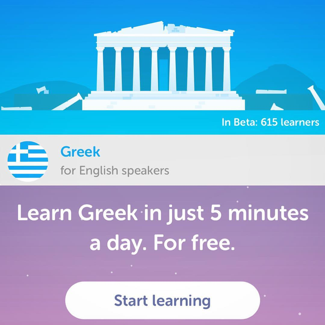 Duolingo Greek
