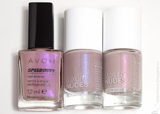 Avon Modern Mauve, Catrice Luxury Nudes #05 To the Nude Mood и Catrice Luxury Nudes #06 Magical Nude.