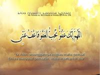 Doa Lailatul Qadar Riwayat Aisyah Rasulullah