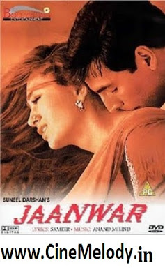 JAANWAR Telugu Mp3 Songs Free  Download  1980