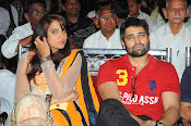 Pelladandi Preminchaka Matrame Movie Audio launch-thumbnail-12