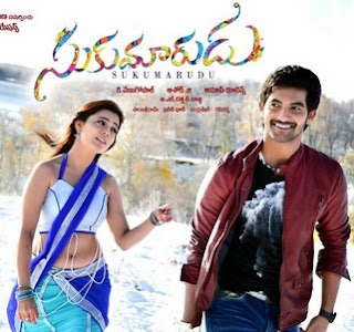 Sukumarudu (2013) Telugu Full Movies Watch Online Free HD