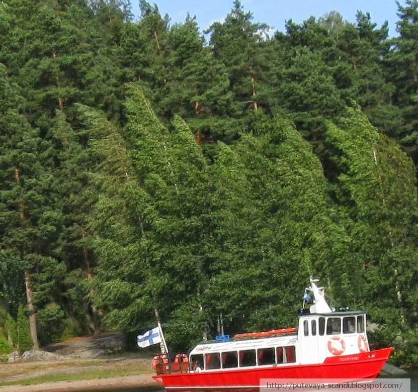 Finnish beautiful boat