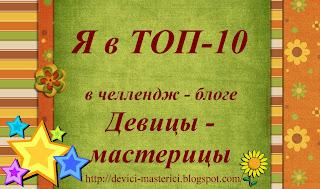 МОИ ДОСТИЖЕНИЯ!!!))))