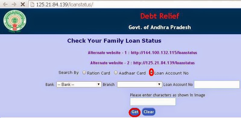 2nd round list of AP Loan Waivers