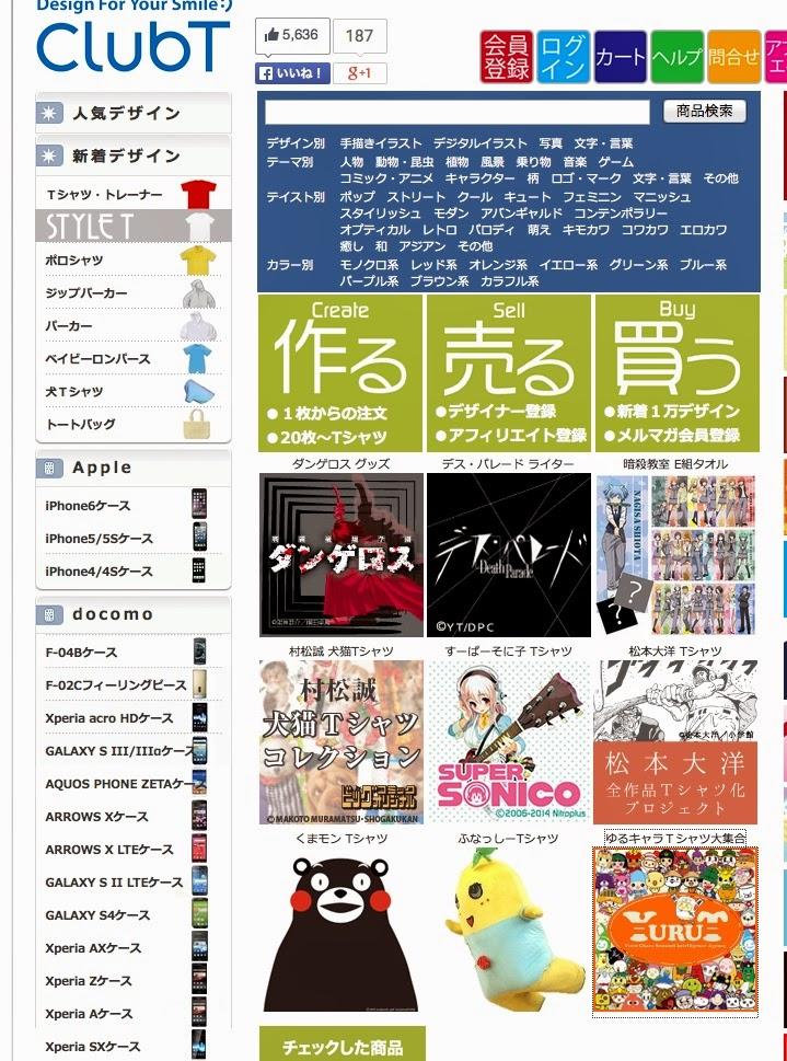 Club T Japanese Mascots.