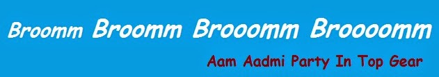 Aam Aadmi Party And The Broom Asthra