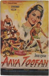 Aaya Toofan (1964) - Hindi Movie