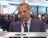 - برنامج  آخر النهار مع محمود سعد حلقة الأحد 29-3-2015