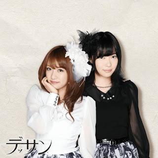 AKB48 Team Surprise チームサプライズ - Dessan デッサン