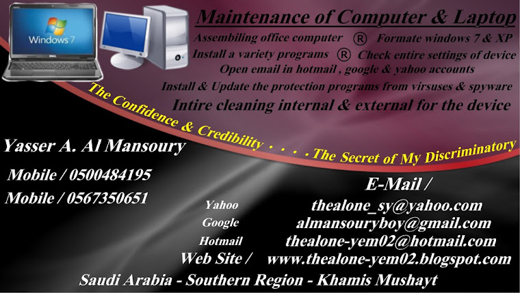 Maintenance of Computer & Laptop