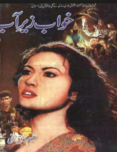 Free download Khawab zer e aab novel by Aleem Ul Haq Haqi pdf, Online reading.