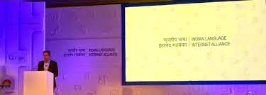 Google's Indian Language Internet Alliance