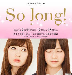 AKB48 So Long! Episode 3