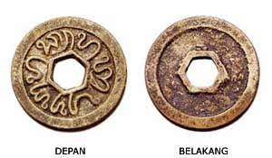 Uang Kasha Banten
